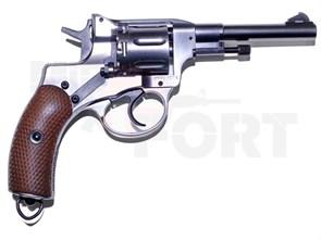 Пистолет газовый револьвер WINGUN НАГАН хром, CO2