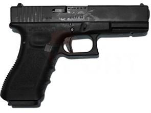 Пистолет газовый WE Glock 18С gen.4 блоубек, металл, грин-газ, автомат