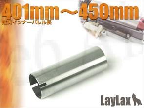 Цилиндр Prometheus 401-450мм hard cylinder Type B