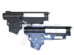Гирбокс стенки усиленные Guarder 6mm ver.3