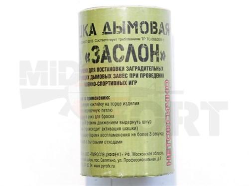 Граната дымовая страйкбольная ШД-40Б Заслон - фото 16401