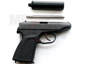 Пистолет газовый WE PM-M с глушителем металл, грин-газ