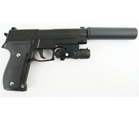 GALAXY SIG226 G.26A