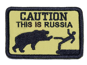 НАШИВКА СВТ THIS IS RUSSIA