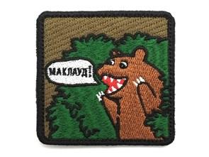 Нашивка Badband Маклауд медведь