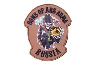 Нашивка Sons of Ars Arma TAN