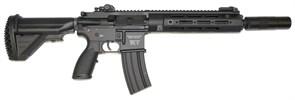 Привод East Crane HK416 RAHG 10.39 INCH silencer / EC-108