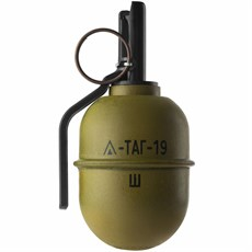 Граната страйкбольная TAG-19-Ш с активной чекой
