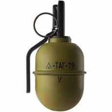 Граната страйкбольная шумовая TAG-19-У с активной чекой