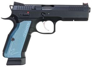 Пистолет газовый KJW CZ Shadow 2 ASG Licensed блоубек, металл, грин-газ