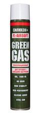 Газ FL 1000мл Silicone для хранения