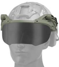 Забрало для шлема WST олива