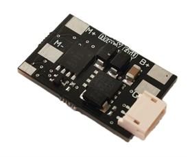 Ключ ARM-V ETU